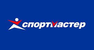 Спортмастер екатеринбург каталог и цены 2016 официальный сайт