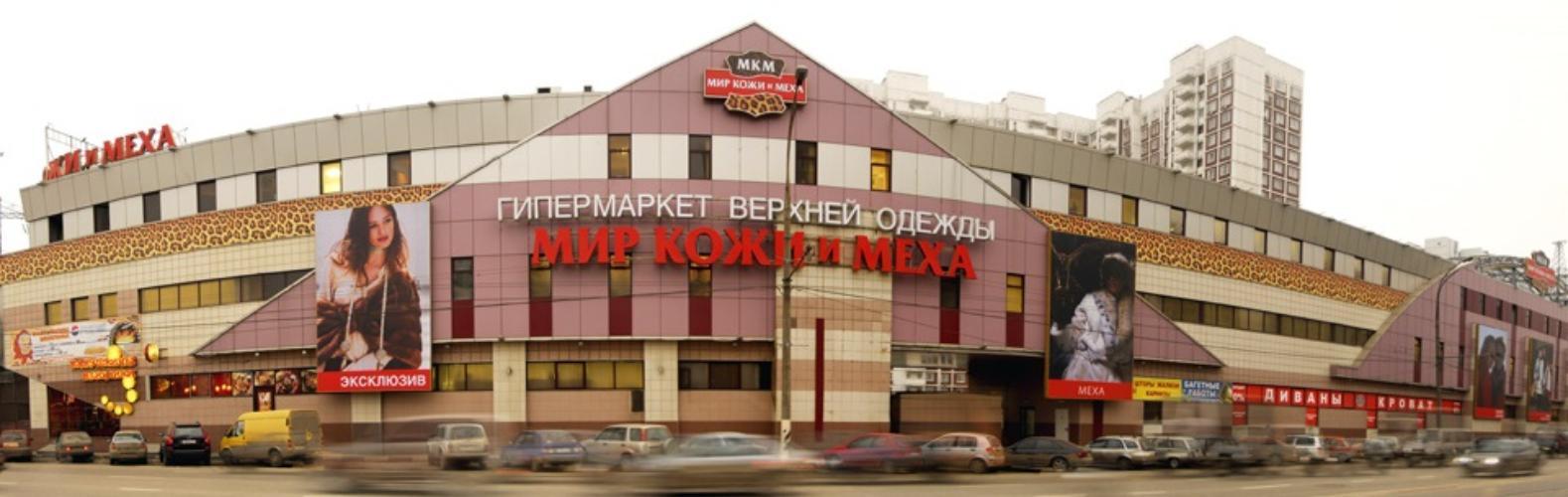 Адреса магазинов верхней женской одежды