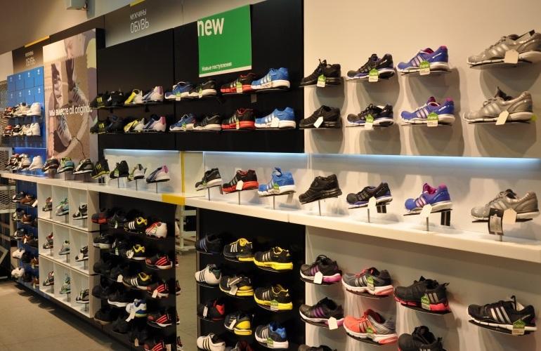 dd33775fe114 Adidas. Купить брендовую одежду обувь Адидас в Обвал Цен. интернет магазин  спортивной одежды адидас ...